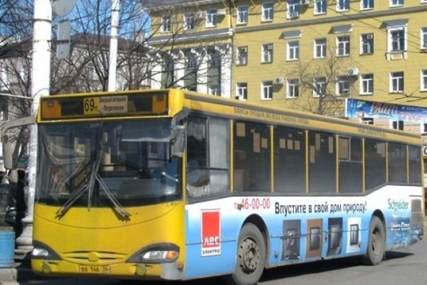 В Воронеже изменился путь следования еще одного автобуса — № 69Т