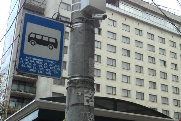 Дорожные знаки на остановках общественного транспорта в Воронеже появятся благодаря прокуратуре