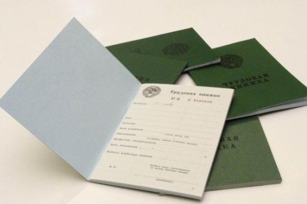 В Воронежской области официально насчитали 15 тысяч безработных