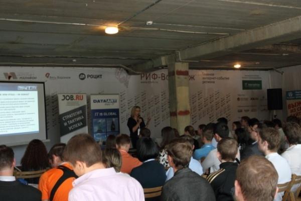 В Воронеже состоится крупнейший в регионе интернет-форум «РИФ»