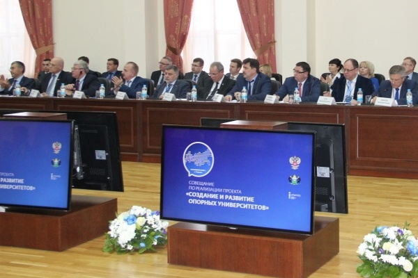 Воронежцы в Тюмени обсудили роль опорных вузов в развитии регионов