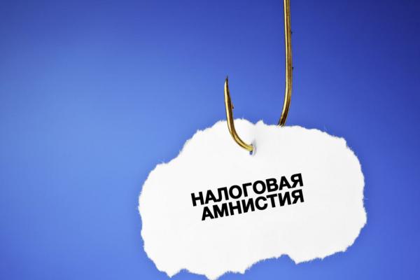 Воронежских «теневиков» пригласят в  легальное предпринимательство
