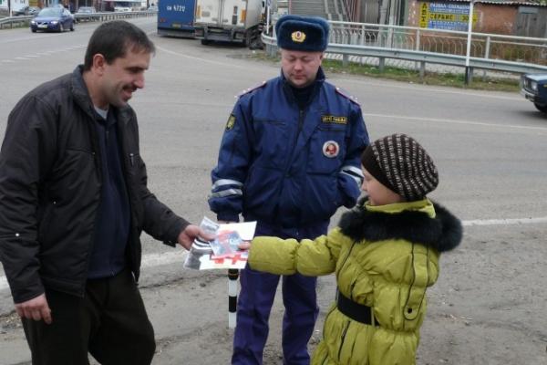 В Воронежской области вежливые водители получили подарки от детей