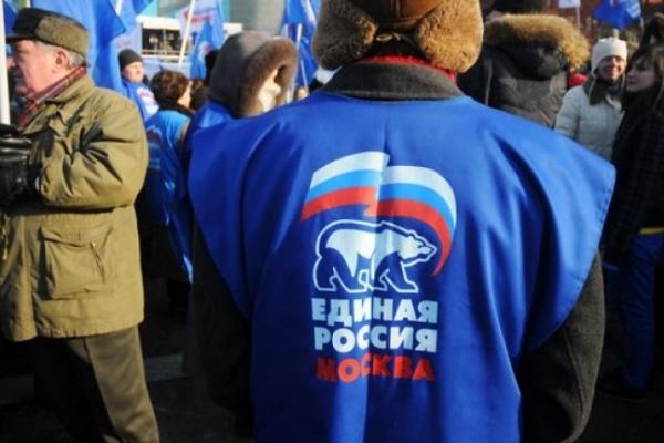 В Воронеже в День народного единства перекроют проспект Революции из-за митинга «Единой России»