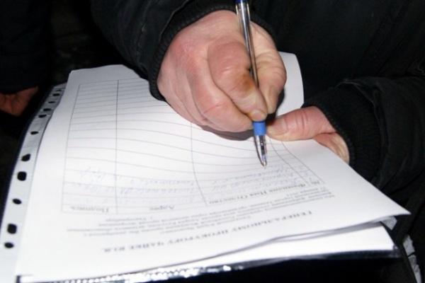 В Воронеже поименно переписывают готовых голосовать за «Единую Россию»