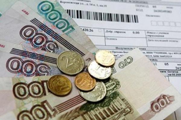 Воронежцы через суд добились отмены «двойных платежек»