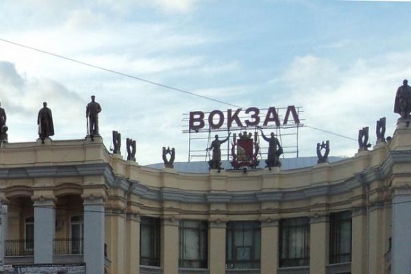 Всем пострадавшим при ЧП на «Воронеж-1» выплатят компенсацию в зависимости от тяжести травм