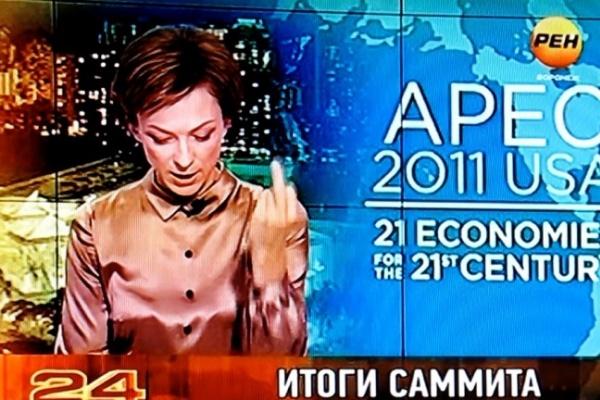 Ведущая РЕН-ТВ показала в эфире средний палец, зачитывая новость про Дмитрия Медведева