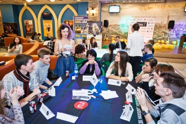 Воронежская молодежь играет в  «мафию»