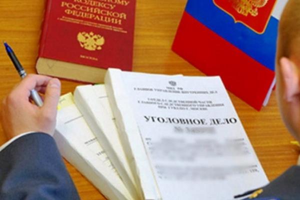 В Воронеже парня осудили за дачу ложных показаний об изнасиловании