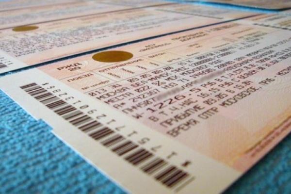 Воронежские школьники имеют право на льготный билет