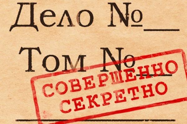 В Воронеже дело «Балтимора» «засекретили»