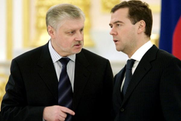 Акция  «Справедливой России» по отставке Медведева удивила своей простотой