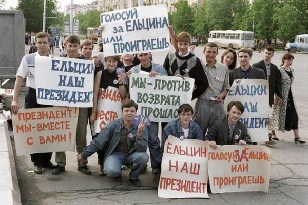 Как Воронежская область вошла в «красный пояс», оказавшийся мифом