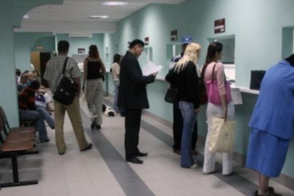 В Воронежской области изменилась форма предоставления информации о недвижимости