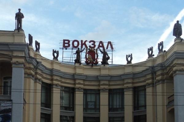 В день выборов на вокзале «Воронеж-1» будет работать передвижная урна