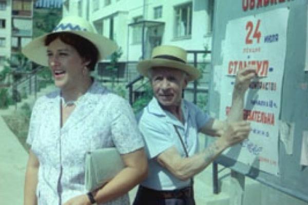В Воронеже жильцы и УК спорят о качестве работы