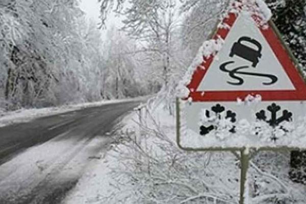 В Воронежской области МЧС объявило штормовое предупреждение