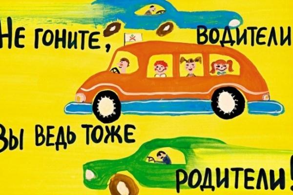 За сутки в Воронежской области в ДТП погибли 3 человека
