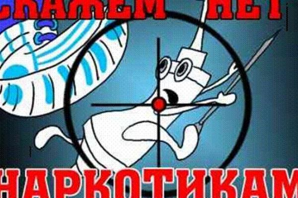 Наркополицейские Воронежской области изъяли 212 кило марихуаны