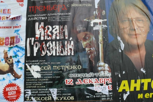 В Воронеже действуют отпетые мошенники?