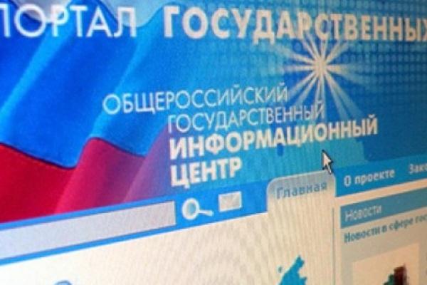 В Воронежской области госуслуги станут доступнее