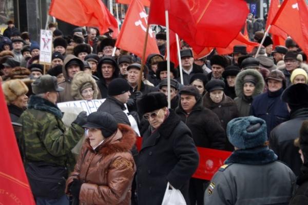 Воронежские коммунисты выйдут на митинг