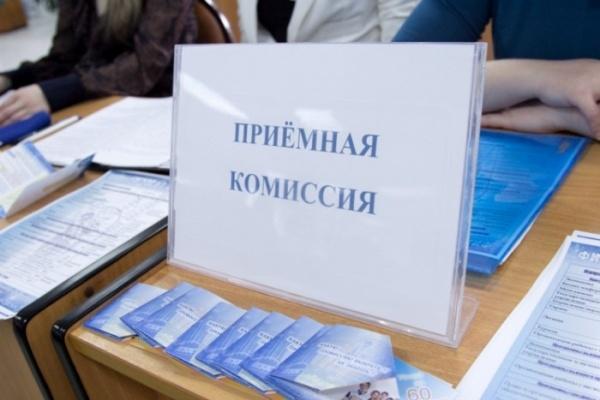 В Воронеже приемную кампанию продлили до 25 ноября
