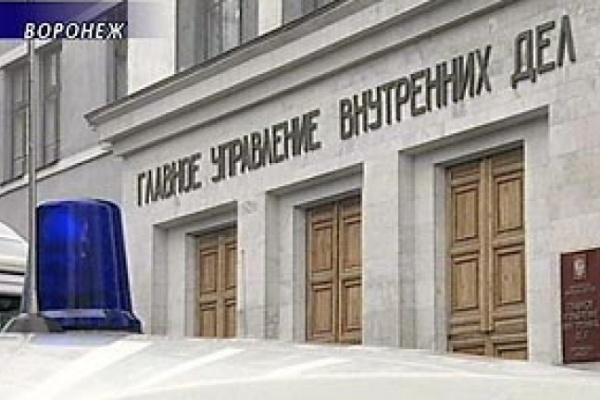 В полиции Воронежской области новые назначения