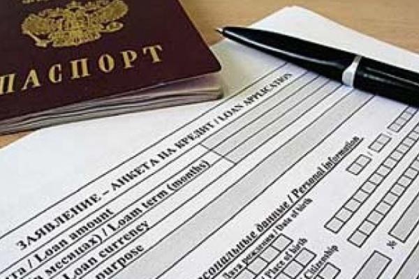 В Воронеже задержан мошенник с поддельным паспортом