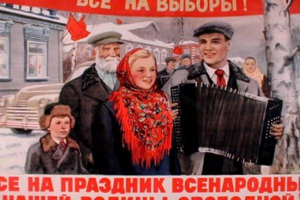 Кого в Воронежской области будем выбирать в следующем году?