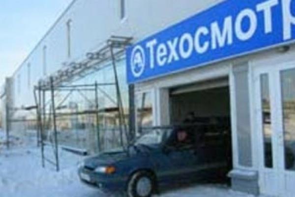 В Воронеже будут работать всего 7 пунктов техосмотра