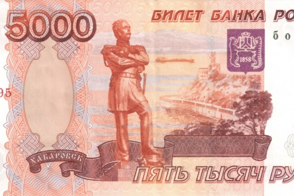 Закладка в пять тысяч рублей на память о Воронеже