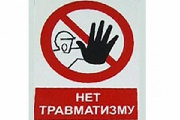 В Воронеже заботятся о человеке труда