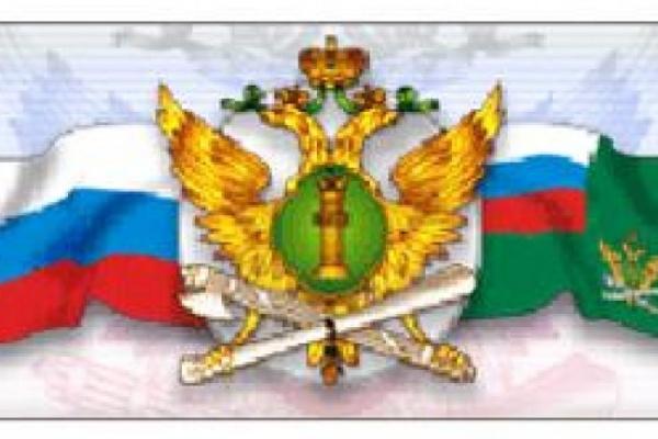 Судебные приставы Воронежской области отвечают на вопросы населения по телефону