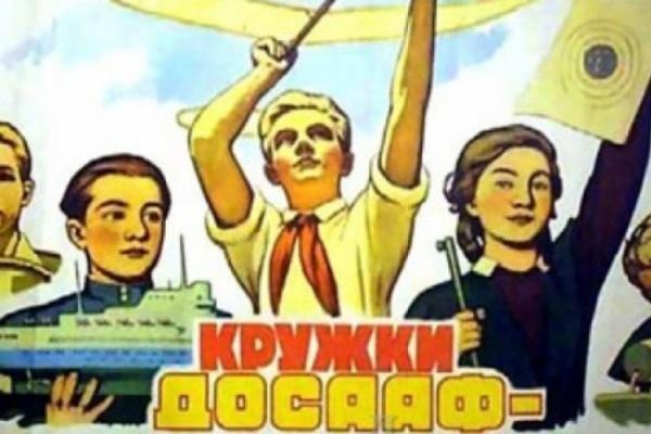 В Воронеже сделано заявление о необходимости возрождения системы ДОСААФ