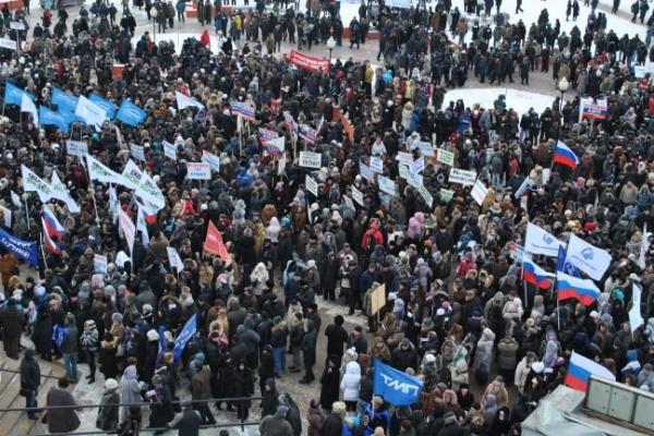 """Столица Черноземья -""""ЗА"""" стабильность и развитие России"""