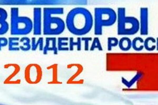 В Воронежской области идет подготовка к Дню голосования - 4 марта 2012 года