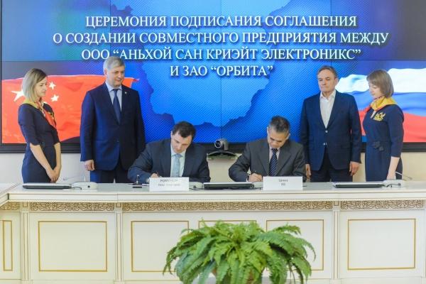 ВВоронеже создадут российско-китайское предприятие электротехнической ветви — Герои стратосферы