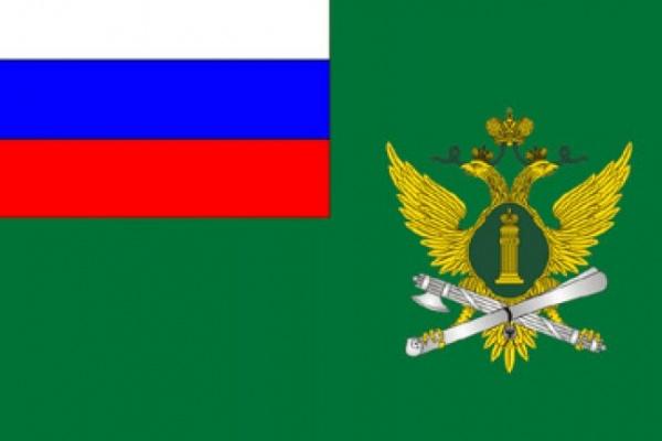 В службе судебных приставов Воронежской области новое кадровое назначение