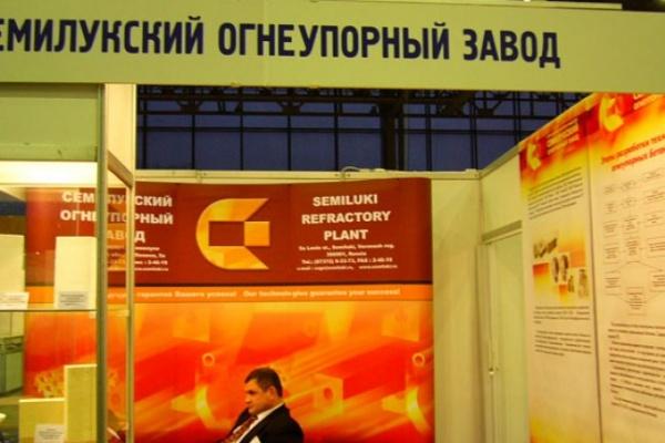 Руководство Семилукского огнеупорного завода окажет помощь семье погибшей сотрудницы