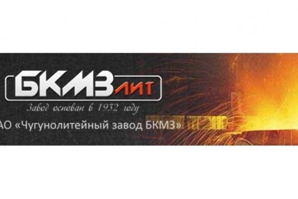 Прокуратура пытается закрыть крупнейшего налогоплательщика Борисоглебска