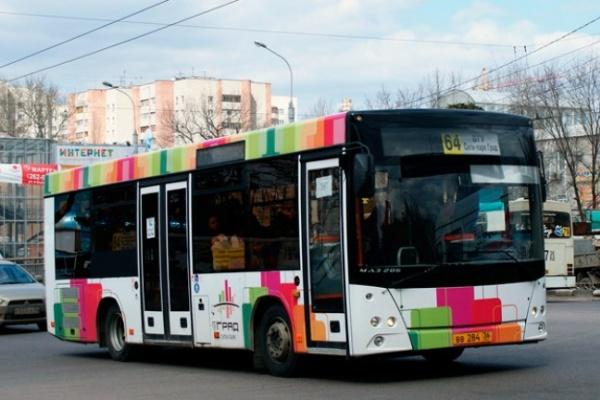Мэрия Воронежа подыщет нового хозяина автобусным маршрутам к «Граду»