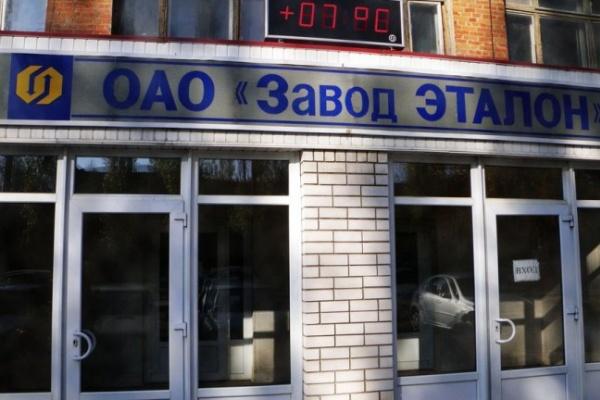 Миграционная служба нашла 30 нелегально работающих узбеков на территории воронежского завода «Эталон»