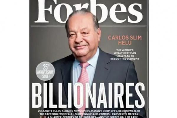 Forbes так и не нашел миллиардеров в Воронеже