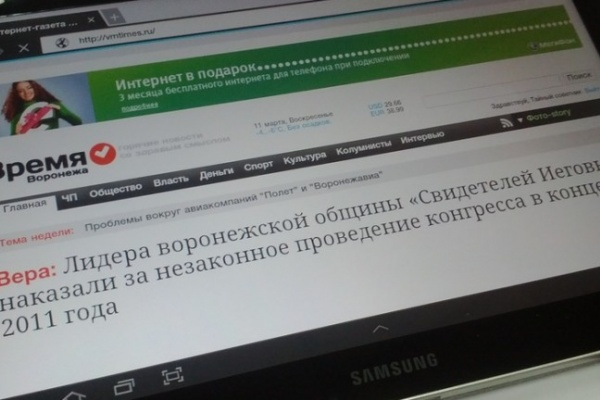 """Читателей """"Время Воронежа"""" через Android больше, чем через Apple"""