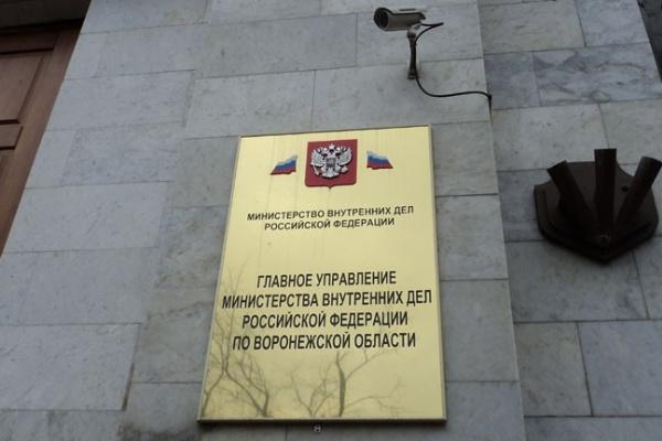 Воронежских полицейских, выбивавших признательные показания из невиновных, оставили под домашним арестом