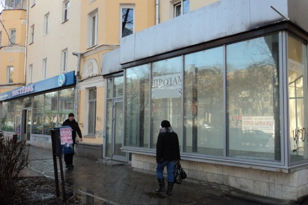 В Воронеже закрыли офис МММ-2011