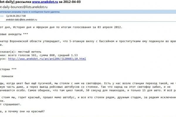 Анекдотом дня стала шутка о Воронежском губернаторе