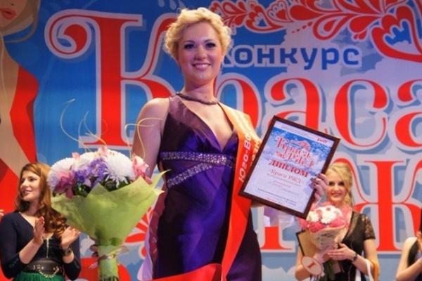 Воронежские железнодорожники выбрали самую красивую девушку